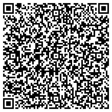 QR-код с контактной информацией организации ПРЕСТИЖ-ОФИС