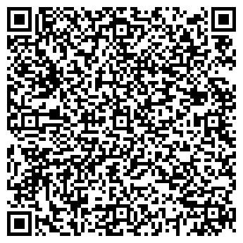 QR-код с контактной информацией организации МАЛИНОВЫЙ САД