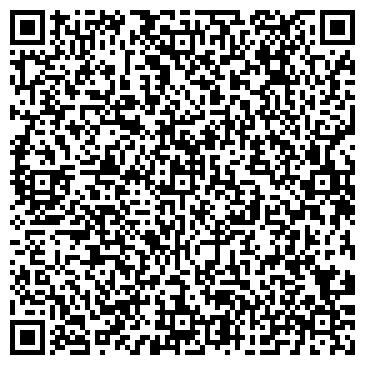QR-код с контактной информацией организации РТД ТРЕЙД