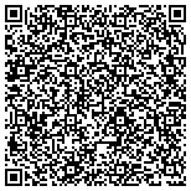QR-код с контактной информацией организации ТРАНСЦЕМЕНТНАЯ КОМПАНИЯ