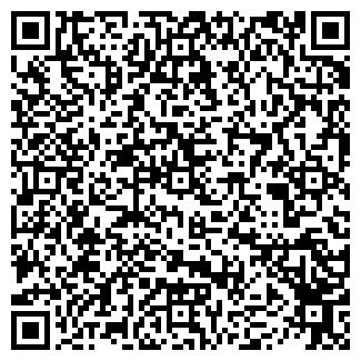 QR-код с контактной информацией организации ПРИБОЙ