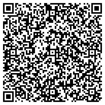 QR-код с контактной информацией организации ЭКСПРЕСС-СТРОЙ