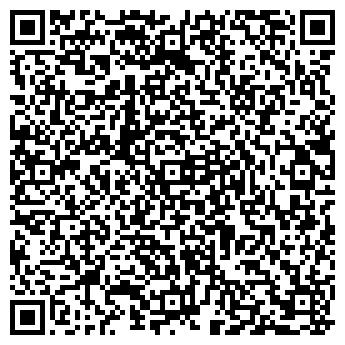 QR-код с контактной информацией организации МИСТРАЛЬ