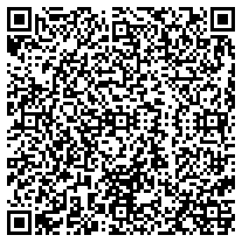 QR-код с контактной информацией организации ВЕРСТАК