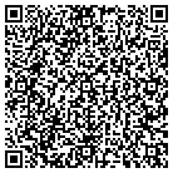 QR-код с контактной информацией организации ПАРТИЗАН