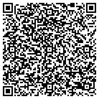 QR-код с контактной информацией организации СПК ДРУЖБА-АВТЮКИ