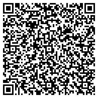 QR-код с контактной информацией организации ЗАМОРСКИЙ СУНДУЧОК