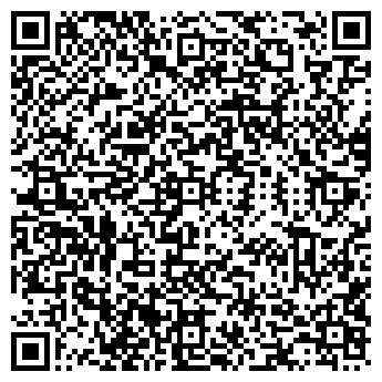 QR-код с контактной информацией организации УМНАЯ КНИГА (Закрыто)