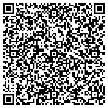 QR-код с контактной информацией организации ВАША КНИГА