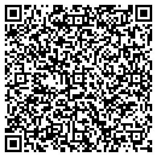 QR-код с контактной информацией организации «Генезис»