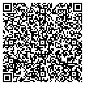 QR-код с контактной информацией организации ОТДЕЛ СЕЙФЫ