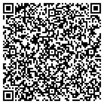QR-код с контактной информацией организации ДЕЛО №2