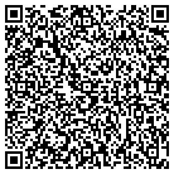QR-код с контактной информацией организации КАЛЛИГРАФ