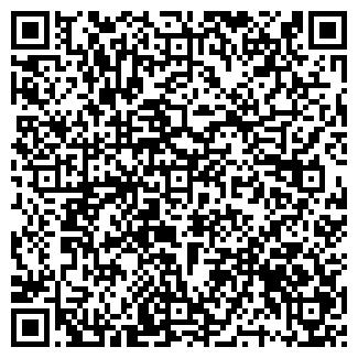 QR-код с контактной информацией организации ООО ЮРАЛСЕРВИС