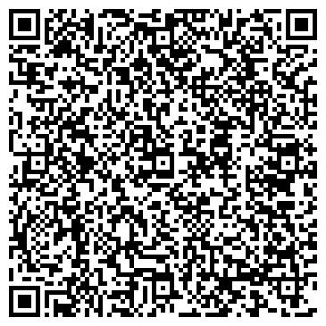 QR-код с контактной информацией организации БУКЕРЪ