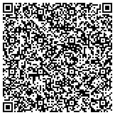 QR-код с контактной информацией организации ОТДЕЛ КАНЦЕЛЯРИИ И СУВЕНИРОВ