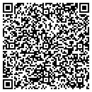 QR-код с контактной информацией организации ЛАС-КНИГАС