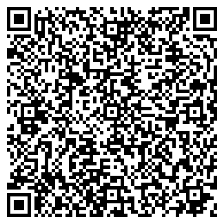 QR-код с контактной информацией организации ОФИС-КЛАСС