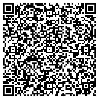 QR-код с контактной информацией организации ОСТ-СЕРВИС