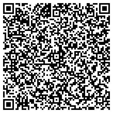 QR-код с контактной информацией организации ВАНЕССА