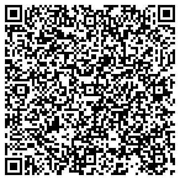 QR-код с контактной информацией организации КАДАЛИНСКОЕ ХЛЕБОПРИЕМНОЕ ПРЕДПРИЯТИЕ, ОАО