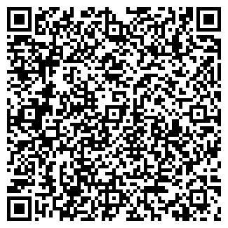 QR-код с контактной информацией организации ООО ГАВРИШ ДАЧА