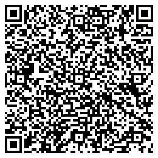 QR-код с контактной информацией организации ЗОЛОТОЙ ГЕКТАР