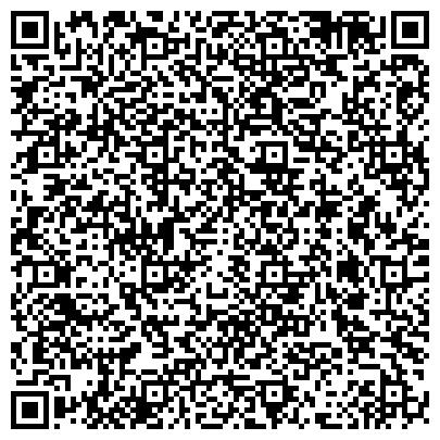 QR-код с контактной информацией организации ДОМ ЦВЕТОЧНОЙ МОДЫ MA FLEUR