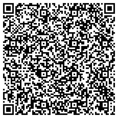 QR-код с контактной информацией организации АЛЬГАМБРА
