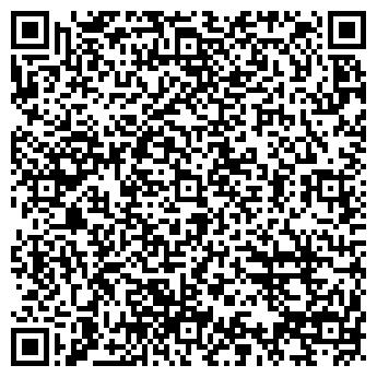 QR-код с контактной информацией организации САЛОН ЦВЕТОВ САКУРА