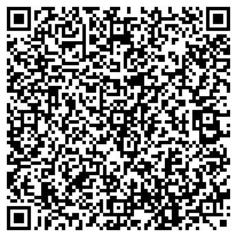QR-код с контактной информацией организации GOLDEN ROSE