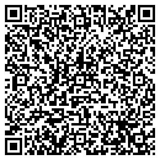 QR-код с контактной информацией организации ВИТЯЗЬ ЧУП