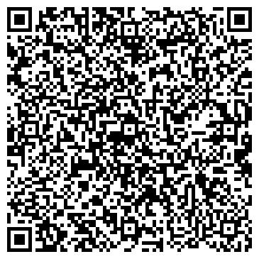 QR-код с контактной информацией организации ТАЕЖНЫЙ