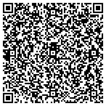 QR-код с контактной информацией организации АСИМА