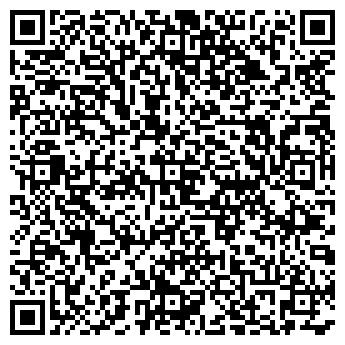 QR-код с контактной информацией организации КАСПАР