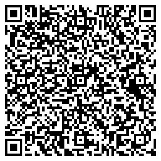 QR-код с контактной информацией организации КАТЕРИНА