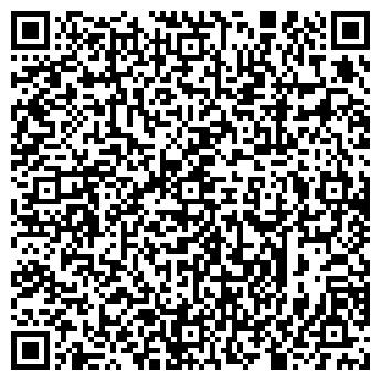 QR-код с контактной информацией организации МАГАЗИН №112