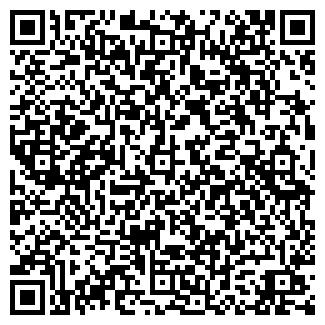 QR-код с контактной информацией организации СПК ГОЩЕВО