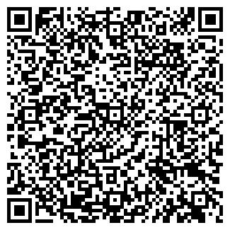 QR-код с контактной информацией организации ДРСУ 178