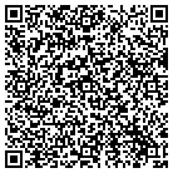QR-код с контактной информацией организации РЕЧНОЙ