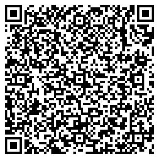 QR-код с контактной информацией организации МАГАЗИН №79
