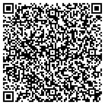 """QR-код с контактной информацией организации ПРОДУКТЫ """"КАПРИЗ"""""""