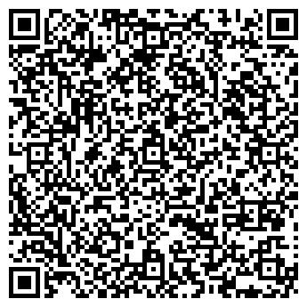 QR-код с контактной информацией организации КАЙДАЛОВСКИЙ