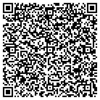 QR-код с контактной информацией организации КАЛАРСКИЙ