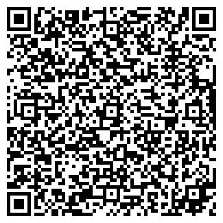 QR-код с контактной информацией организации КРАКОВСКИЙ