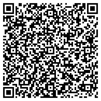 QR-код с контактной информацией организации МАГАЗИН №66