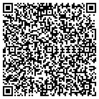 QR-код с контактной информацией организации У ЛЕВЫ