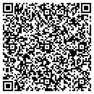 QR-код с контактной информацией организации ШАРЛОТА