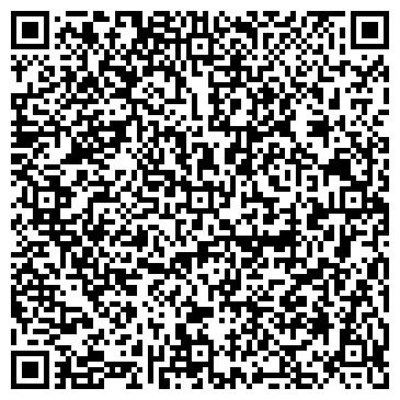 QR-код с контактной информацией организации ШИРАК