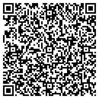 QR-код с контактной информацией организации ПАВИЛЬОН ПРОДУКТЫ ПИТАНИЯ